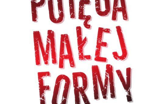 Plakat PMF 2 Trn Siec